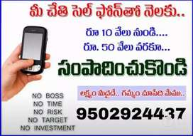 Don't Miss This Wonderful Opportunity