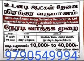 Goldmine venture Pvt LTD