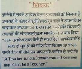 Accounts teacher