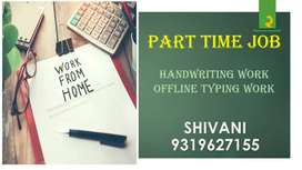 HANDWRITING WORK (WORK FROM HOME)-PART TIME JOB