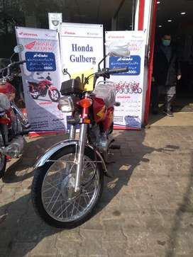 HONDA CG 125  2021  net cash  & installment plan