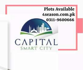 4 and 8 Marla commercial in Capital Smart City Islamabad