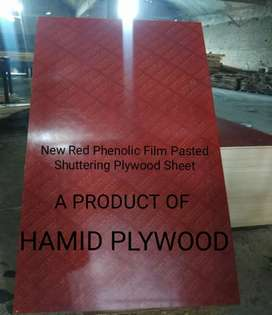 Shuttering Plywood by HAMID PLYWOOD.Name ofTrust We DeliverWhat We SAY