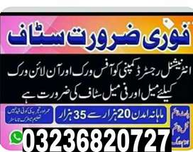 Staff Required for Home Base Marketing Work