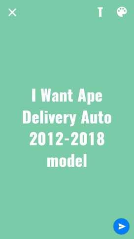 Dellivery auto