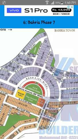 Shop for Sale 300 Sq ft phase 07 Bahria Town.
