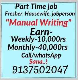 Part time job part