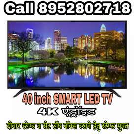 40 inch Full smart android led tv