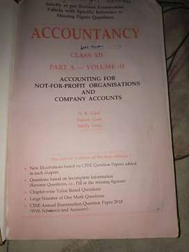 Book of accountancy of NPO and SHARES of cbse
