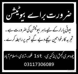 Beautician for Parlour