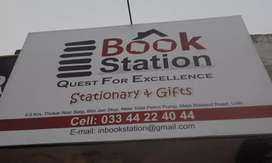 Books and Stationery Shop