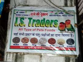 I . S traders Cages,Animal and bird food