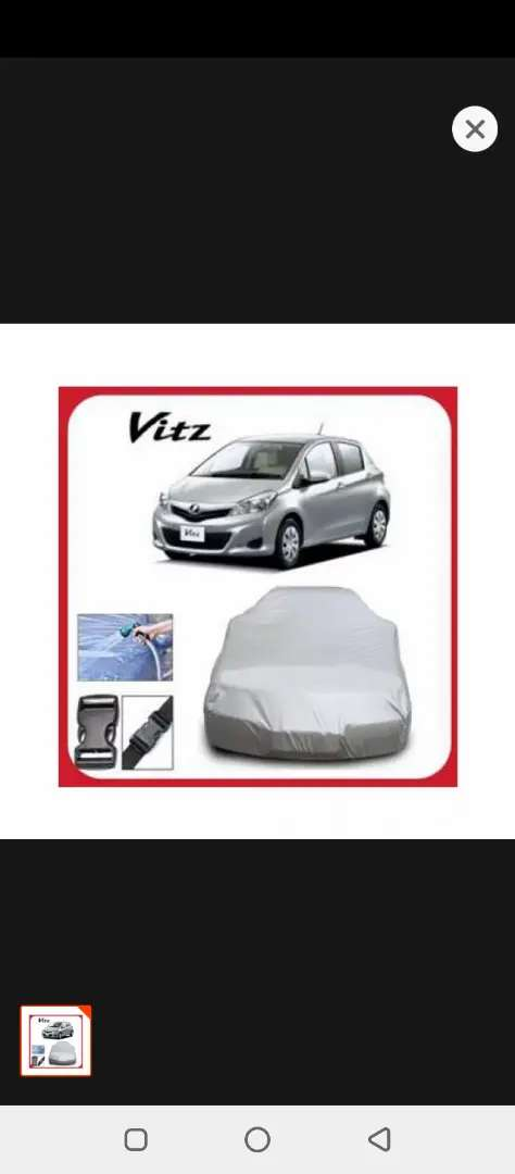 VITZ CAR COVER