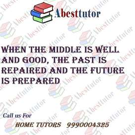 Required Home Tutor for class VI To XII