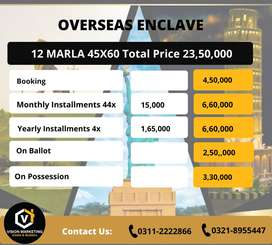 12 Marla plots for sale in Oversea Enclave grand city kharian
