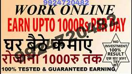 Work Online  Home whatsapp group earning day home