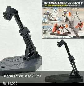 Bandai Action Base 2 Gray