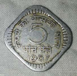 Indian 5 paisa coin
