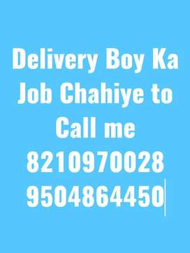 Delivery Boy Chahiye Janta Chowk Purnia Kliye