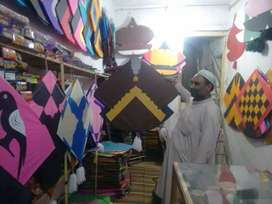 Kites and chemical available