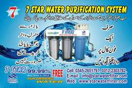 7 Star Water Filter A+ Quality