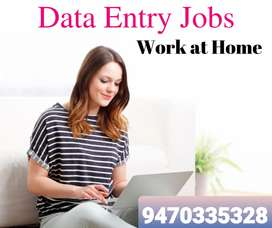 Data entry computer oprater part time job