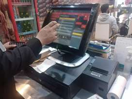 POS Software , Retail shops, ERP systems, Toy Store Software