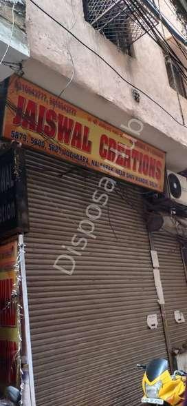 Commercial Shop(Nai Sarak)
