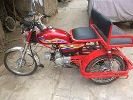 Rickshaw for handicaped for sale Read Ad