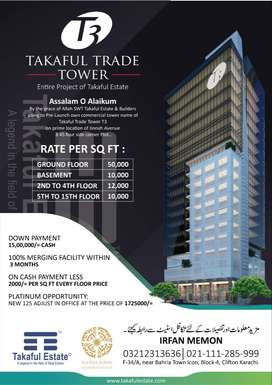 Takaful Trade Tower, Commercial Office For Sale, Bahria Town Karachi