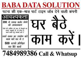 @# Simple Work in Smart Phone, Handwriting and Typing Work, apply this