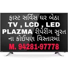 TV LCD LED TV REPAIR HOME SERVICE