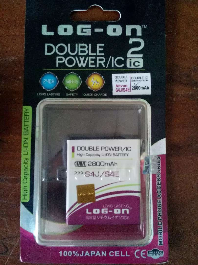 Baterai advan s4j s4e dobel Power 0