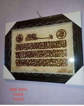 Pabrik Kaligrafi Kulit Kambing Aceh Yasin Ayat Qursi Allah muhammad