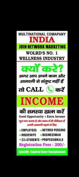 Apna khud ka business