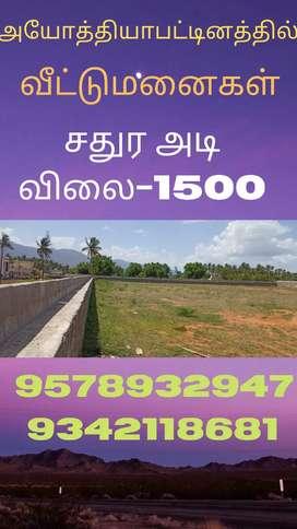 Ayothiyapattinam Govt School near belur main road