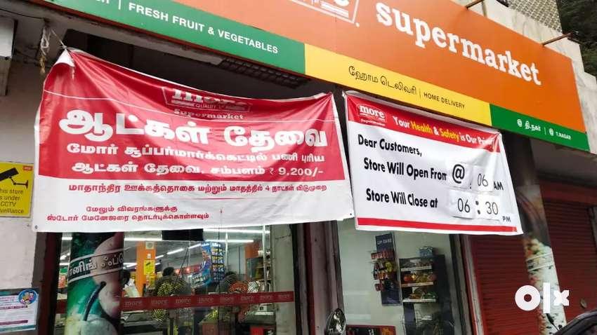 More Retail limited- Customer sales Associate-Chennai. 0