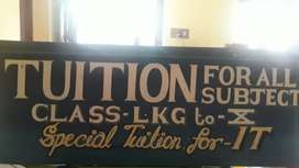 Home tution for students from LKG -8 th standard