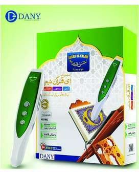Dany Digital Quran Pen Ak 555 (Five Year Warranty)