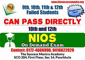 National institute of Open Schooling, NIOS Tuition and Adm. Help line