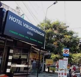 Hotel Virudhunagar Elite