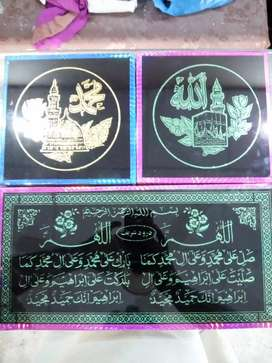 Islamic wall decoration pieces