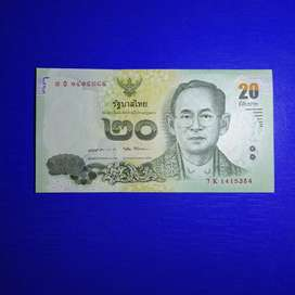 Thailand 20 bath 2017 commerative iessue note