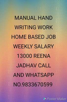 Good opportunity manual Hand writing paper work