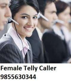 female staff telly caller