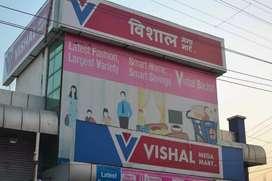 Urgent need 25 candidates in vishal mega mart delhi location