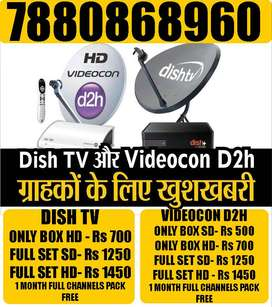 DISH TV D2H DTH SALE LOWEST PRICE ONLINE HDBOX TATASKY AIRTEL TATA SKY