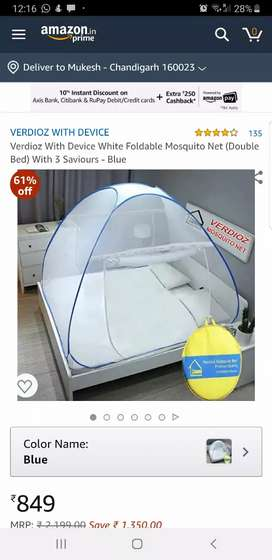 Used Double bed mosquito net