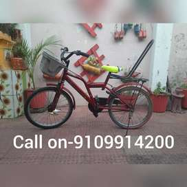 Good cycle for children