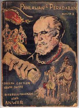 Buku Kuno tahun 1931